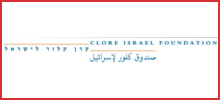 Clore Israel Foundation